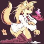 bottomless brown_fur canine clothed clothing female fox fur half-dressed kemono legwear mammal red_eyes stockings 黒井もやもや  Rating: Questionable Score: 2 User: KemonoLover96 Date: June 29, 2015""