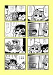 4koma :3 action_pose animal_ears bkub black_hair boxing_gloves buckteeth carrot cat cat_ears chen chibi feline female full_nelson group hair hair_over_eyes hat humanoid humor japanese_text lagomorph mammal mouse mouse_ears nazrin phone rabbit rabbit_ears rickshaw rodent tewi_inaba text touhou translated   Rating: Safe  Score: 0  User: ROTHY  Date: May 13, 2015