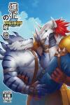 2016 anthro armor canine clothing comic digimon doujinshi fur helmet low_res male mammal pants raymond158 reptile scales scalie wargreymon weregarurumon