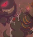 balls blush cum damingo duo dusknoir ectoplasm erection gengar ghost hot_dogging male male/male nintendo penis pokémon red_eyes sex simple_background smile spanking spirit teeth video_games  Rating: Explicit Score: 8 User: The_Gazi_Pack Date: February 04, 2016