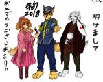 anthro anthrofied canine chase_(paw_patrol) clothing dalmatian dog fan_(disambiguation) female german_shepherd japanese_clothing japanese_text kemono kimono looking_at_viewer male mammal marshall_(paw_patrol) melee_weapon miyukiaya125v_(artist) paw_patrol skye_(paw_patrol) sword text weaponRating: SafeScore: 2User: LoupMouneDate: January 05, 2018