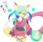 """blue_hair boots canine clothing female flat_chested footwear fox green_eyes hair japanese_clothing japanese_text kemono kyuuri mammal panties short_hair solo text translation_request underwear  Rating: Safe Score: 4 User: KemonoLover96 Date: July 01, 2015"""""""