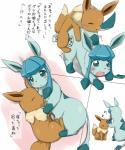 :< blush comic cum cum_inside cute duo eevee eeveelution female feral glaceon incest koorinezumi male male/female manga nintendo orgasm penetration pokémon pussy sex spasm tears translated unwanted_cumshot vaginal video_games young  Rating: Explicit Score: 20 User: SuperRamen Date: December 03, 2013