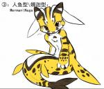 cat feline male mammal marine merfolk naga nude solo ライル  Rating: Questionable Score: 6 User: israfell Date: February 01, 2016