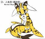 cat feline male mammal marine merfolk naga nude semi-anthro simple_background solo white_background ライル  Rating: Questionable Score: 8 User: israfell Date: February 01, 2016