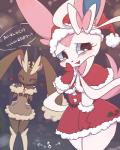 <3 anthro blush christmas clothing dress duo eeveelution eyes_closed hat holidays japanese_text lopunny male nintendo pokémon pokémorph santa_hat smile sylveon text translation_request video_games ♂  Rating: Safe Score: 10 User: Rad_Dudesman Date: October 29, 2015