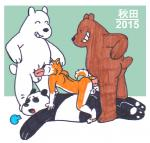 akita balls bear canine dog foursome grizzly_(character) grizzly_bear group group_sex habuwolfdog ice_bear male male/male mammal oral panda panda_(character) penis polar_bear raised_tail sex smile spitroast we_bare_bears  Rating: Explicit Score: 2 User: TsukiWolf Date: August 24, 2015