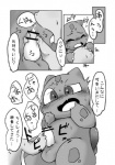 blush bulbasaur charmander comic cum doneru drooling duo japanese_text male male/male nintendo oral penis pokémon saliva text tongue translated video_games   Rating: Explicit  Score: 0  User: Zest  Date: January 10, 2015