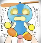 chao cradling female first_person_view forced human japanese_text male male_pov mammal not_furry omochao penis rape size_difference sonic_(series) text unknown_artist  Rating: Explicit Score: 1 User: Neitsuke Date: August 24, 2015
