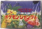2016 alolan_exeggutor ambiguous_gender dodrio japanese japanese_text mankey nintendo pinsir pokémon pokémon_(species) regional_variant seaking text translated video_games vileplumeRating: SafeScore: 1User: Ko-sanDate: August 11, 2016
