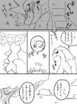 amemati_0 berry chinchou comic crying feral feraligatr food fruit group japanese_text male monochrome nintendo pokémon pokémon_(species) reptile scalie tears text translation_request typhlosion video_games 雨街
