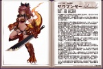 amphibian animal_humanoid dragon dragon_humanoid female fire holding_object holding_weapon human humanoid hybrid japanese_text kenkou_cross mammal melee_weapon monster_girl monster_girl_profile salamander scales scalie simple_background solo sword text weapon white_background  Rating: Explicit Score: 4 User: Randhir Date: April 02, 2011