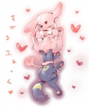 <3 anal anal_insertion anal_penetration anal_vore anus balls blue_eyes blush butt deep_penetration duo eeveelution espeon female feral japanese_text male male/female nintendo open_mouth penetration penis pokémon pussy text umbreon unbirthing ushimaru video_games vore wet  Rating: Explicit Score: 17 User: deathbringr102 Date: December 12, 2012