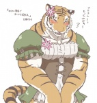 anthro blush clothed clothing crossdressing dirndl eyes_closed feline flower fur giraffe_(artist) girly japanese_text male mammal muscles open_mouth plain_background plant solo text tiger translated white_background   Rating: Questionable  Score: 8  User: doomcup  Date: April 16, 2015