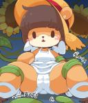 anthro bear blue_eyes blush brown_fur brown_hair camel_toe crepix female fur hair kemono mammal solo tentacle_sex tentacles young   Rating: Questionable  Score: 5  User: KemonoLover96  Date: April 29, 2015
