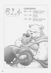 bear comic gay male overweight translation_request   Rating: Questionable  Score: 0  User: Wowchub1  Date: June 27, 2013