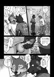canine comic japanese_text male male/male mammal maririn penis showingoff text translation_request wolf   Rating: Explicit  Score: 0  User: PoP_Goz_D_Wezel  Date: March 24, 2015