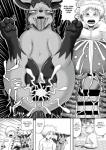 2017 bestiality blush censored claws comic cum cum_in_uterus cum_inside deep_penetration english_text fangs female feral gotobeido greyscale half-closed_eyes hi_res human human_on_feral interspecies male_on_feral mammal mightyena monochrome nintendo open_mouth orgasm pawpads paws penetration pokémon pokémon_(species) poképhilia teeth text tongue tongue_out translated uterus vaginal vaginal_penetration video_gamesRating: ExplicitScore: 11User: blueribbonDate: September 25, 2017