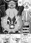 gotobeido mightyena nintendo pokémon video_gamesRating: ExplicitScore: 0User: blueribbonDate: September 25, 2017