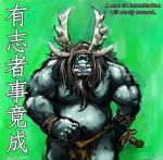 bovine cattle english_text front_view general_kai green_background kung_fu_panda mammal simple_background solo text  Rating: Safe Score: 0 User: Optisiast Date: January 29, 2016