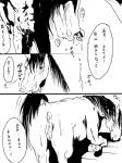 anus balls bestiality comic cum duo equine female feral greyscale hi_res horse human human_on_feral interspecies japanese_text male male_on_feral mammal monochrome nabesiki penis pussy text translation_request  Rating: Explicit Score: 4 User: slyroon Date: October 10, 2015