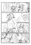 anthro bikini caprine cleavage clothed clothing comic couple dialogue dlion0000 eyewear feline female goat goggles hair horn human japanese_text kemokare lion male male/female mammal plain_background swimsuit text translation_request white_background   Rating: Safe  Score: 1  User: Watchman  Date: August 14, 2011