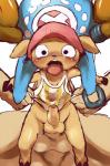 anal anal_penetration anthro antlers balls blush bottomless bulge cervine clothed clothing dagasi digital_media_(artwork) disembodied_hand duo half-dressed hat horn male male/male mammal one_piece pants penetration penis reindeer shaking shirt tongue tongue_out tony_tony_chopper trembling uncut   Rating: Explicit  Score: 5  User: Wii_Fit_Stripper  Date: September 30, 2014
