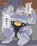 anthro belt biceps big_muscles bulge clothed clothing humanoid machoke male mammal muscular muscular_male nintendo open_mouth pecs pokémon shirosaru solo speedo swimsuit teeth toes tongue topless underwear video_games  Rating: Questionable Score: 2 User: Notkastar Date: January 10, 2016