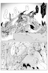 black_and_white capcom claws comic dragon female feral flying_wyvern forced horn japanese_text male monochrome monster_hunter pussy_juice rape rathian scales scalie seregios spiked_tail spikes text translation_request video_games wings wyvern zygodactyl 片桐マヤ   Rating: Explicit  Score: 2  User: e17en  Date: February 22, 2015