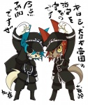 anthro blue_hair boots brown_fur canine chibi clothing dog duo fur hair hat japanese_text kemono male mammal molasses_(artist) red_eyes text translation_request yellow_eyes yellow_fur   Rating: Safe  Score: 0  User: KemonoLover96  Date: February 10, 2015