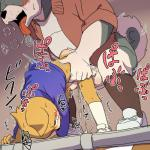age_difference anal anal_penetration anthro balls canine cub dog duo japanese_text male male/male mammal manmosu_marimo penetration penis text young  Rating: Explicit Score: 1 User: Pokelova Date: November 26, 2015