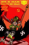 alex_hatchett army avian banner bayonet bird communism duo female flag german hammer_and_sickle mammal military mouse nazi politics propaganda red_army rodent russian russian_text soldier soviet_flag soviet_union star swastika text translated victory vulture world_war_2  Rating: Questionable Score: 8 User: Anomynous Date: July 06, 2007
