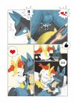 anal anal_penetration balls black_fur blue_fur braixen butt canine comic cum cum_in_ass cum_inside deep_penetration eyes_closed fox fur incest lucario male male/male mammal nintendo orgasm orgasm_face penetration penis pokémon sex sleeping sound_effects video_games winick-lim yellow_fur zzz  Rating: Explicit Score: 2 User: slyroon Date: September 28, 2015