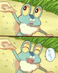 ambiguous_gender amphibian duo froakie frog human japanese_text mammal nintendo pokémon serena text trainer translation_request video_games しを   Rating: Safe  Score: 3  User: GrandFatherFox  Date: March 15, 2014