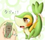 ! 3_fingers ? blush brown_eyes censored disembodied_hand duo female gaping gaping_pussy green_background green_body human interspecies japanese_text mammal nintendo open_mouth plain_background pokémon poképhilia pussy reptile scalie size_difference snivy spread_pussy spreading tail_grab text tongue translated video_games white_background なな   Rating: Explicit  Score: 10  User: Finchmaster  Date: January 31, 2014