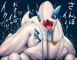 2015 <3 all_fours ambiguous_gender bamia blue_eyes collar feral japanese_text leash legendary_pokémon looking_at_viewer lugia nintendo open_mouth pokémon saliva solo sweat text tongue translation_request video_games wet  Rating: Questionable Score: 14 User: chdgs Date: October 18, 2015