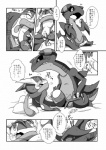 anal blush comic doneru fingering gabite greninja japanese_text kissing male male/male nintendo penis pokémon sweat tears text translated video_games   Rating: Explicit  Score: 2  User: Aquilarion  Date: January 23, 2015