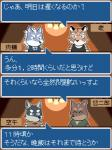blue_eyes canine chibi comic dog feline gou_(character) himitsuri_no_lagoon husky japanese_text kuugo_(character) lagoon_lounge low_res mammal text tiger wolf yuujirou_(character)  Rating: Safe Score: 0 User: Kod Date: November 07, 2015