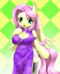 animal_ears big_breasts boots breasts cute equine eyeshadow fluttershy_(mlp) friendship_is_magic fur green_eyes hair horse invalid_tag long_hiar looking_at_viewer makeup mammal my_little_pony nice open_mouth pink_hair pony shy tongue wings yellow_fur 葉塩   Rating: Safe  Score: 0  User: fap4life  Date: May 27, 2015
