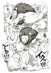anal anal_penetration canine censored comic cum duo feline ineffective_censorsip japanese_text lion male male/male mammal penetration text wolf 茶色いタテガミ  Rating: Explicit Score: 1 User: israfell Date: September 17, 2015