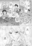 comic doujinshi dwarf elf female greyscale humanoid ken_jyuu lucretia male monochrome records_of_loddos_war  Rating: Questionable Score: 2 User: kaleemmcintyre Date: October 10, 2011