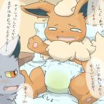 1:1 2014 ambiguous_gender blush bodily_fluids canid canine diaper duo eeveelution embarrassed feral flareon genital_fluids japanese_text leaking_diaper mammal nintendo pokémon pokémon_(species) poochyena text translated urine video_games wadorigi watersports wet_diaper wetting