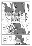 cat comic cowgirl_position feline kissing male male/male mammal maririn on_top sex   Rating: Safe  Score: 2  User: Bibliothecarius  Date: May 23, 2015