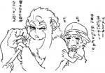 ape female gorilla gun hat human male mammal monkey nezumi primate ranged_weapon size_difference text translated weapon  Rating: Safe Score: 2 User: Ko-san Date: January 19, 2016