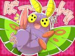 arthropod blush dustox feral insect kikurui_p male moth nintendo open_mouth penis pokémon solo sweat tapering_penis video_games  Rating: Explicit Score: 2 User: Neitsuke Date: August 25, 2015