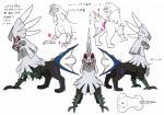 black_body chimera feral fur hybrid model_sheet nintendo official_art pokémon pokémon_(species) silvally video_games white_furRating: SafeScore: 1User: Rad_DudesmanDate: February 13, 2018