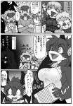 angry bound canine cat clothing comic dog feline female japanese_text kemono male mammal manga o_o scary t_t tears text translation_request unknown_artist   Rating: Safe  Score: 0  User: KemonoLover96  Date: March 06, 2015