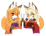 bell canine clothing color_swap female fox hair japanese_clothing kemono kishibe long_hair mammal orange_hair red_eyes white_hair yellow_eyes   Rating: Safe  Score: 0  User: KemonoLover96  Date: May 06, 2015