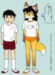 canine cub female fox human loli mammal shota text translation_request youngRating: SafeScore: 0User: SkeepDate: May 27, 2017