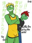 3:4 alligator alligatorid anthro bodily_fluids bulge clothed clothing comic cover cover_page crocodilian crossed_arms diego_abel duo english_text fully_clothed fuze hi_res japanese_text leo_abel looking_at_another male reptile scalie simple_background sweat sweatdrop texnatsu text white_background wrestling_singlet